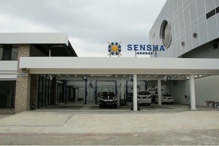 SENSHA PRODUCTS 1